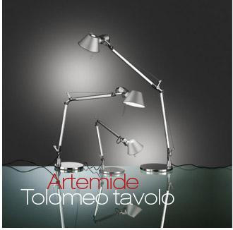 Artemide Tolomeo