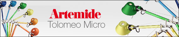 Artemide Tolomeo micro